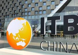 ITB China sign in front of a building